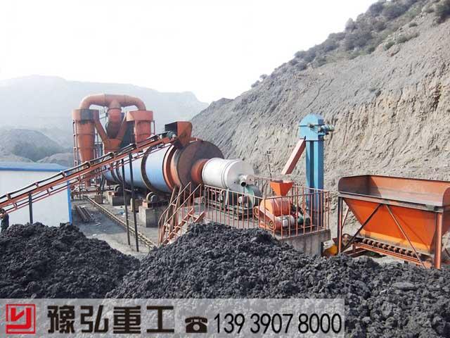 豫弘煤泥烘干设备使用现场